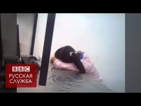 Фабрика Apple в Китае: съемка скрытой камерой - BBC Russian