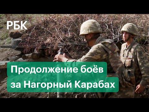 Конфликт Армении с Азербайджаном. Эрдоган пообещал поддержать Баку. Что происходит  на границе