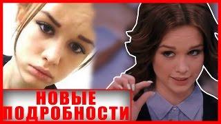 Диану Шурыгину избили, НЕМАГИЯ исповедует 18+ #АНИМАЦИЯ