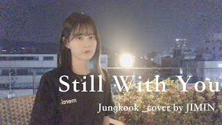 BTS Jungkook - Still With You _cover by JIMIN