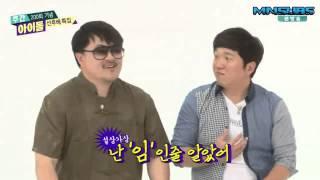 [Vietsub] 150527 Weekly Idol Ep 200 - SECRET + SISTAR + AOA + SONAMOO + N.Flying + Monsta X