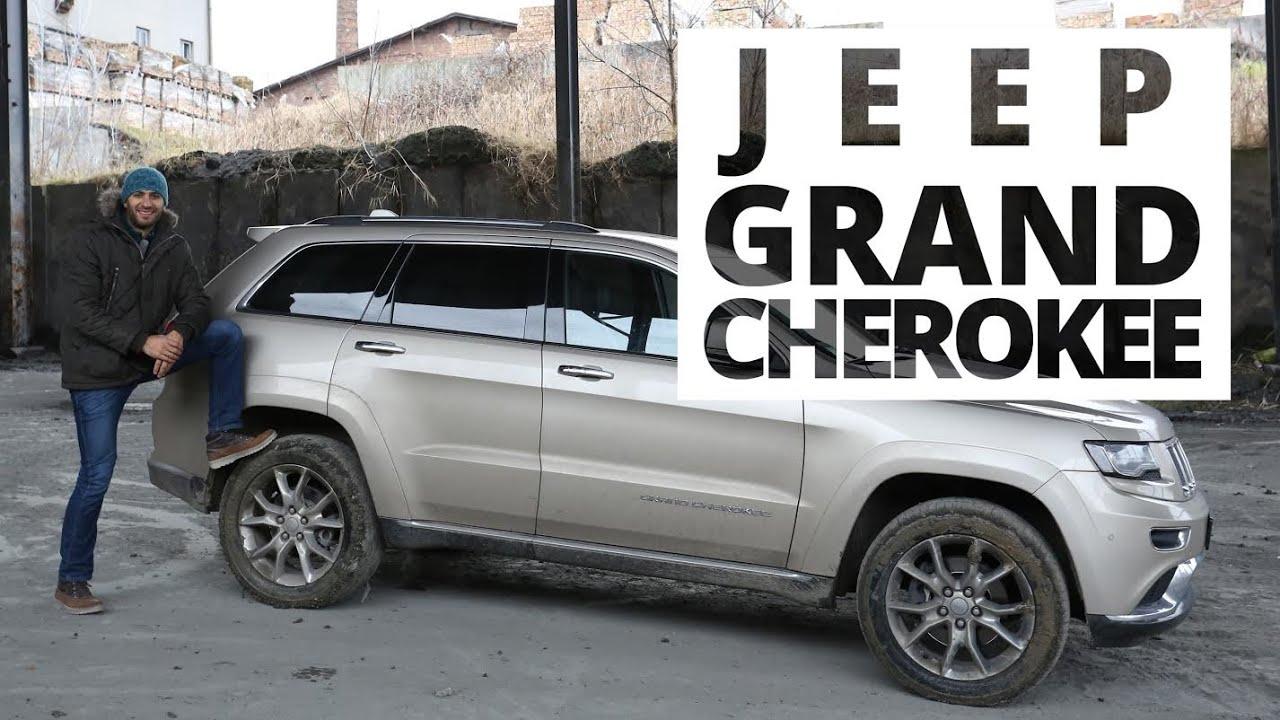 jeep grand cherokee 3 0 v6 crd 250 km 2014 test 160 viyoutube. Black Bedroom Furniture Sets. Home Design Ideas