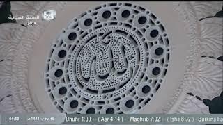 LIVE: Madina Sunna TV