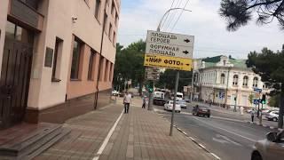 Новороссийск. Ул. Советов.