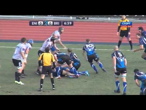 European Rugby Challenge Cup 2015/16: Yenisey STM vs Brive 12.12.2015