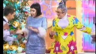 """В.Сердючка и Лолита """"Один раз в год..."""""""