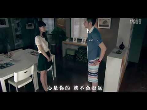 陈韵若 陈每文  -  爱的回归线 【MV】 電視劇《愛情公寓3》插曲