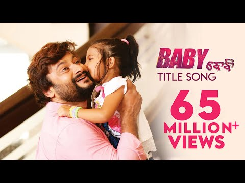 BABY Title Song | Full Video Song| Baby Odia Movie | Anubhav Mohanty, Preeti, Poulomi, Jhilik