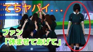 【衝撃】欅坂46・平手友梨奈がTIFステージで見せたガチでヤバい表情にファン「休ませてあげて」