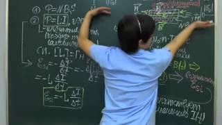 Электромагнитная индукция(24)