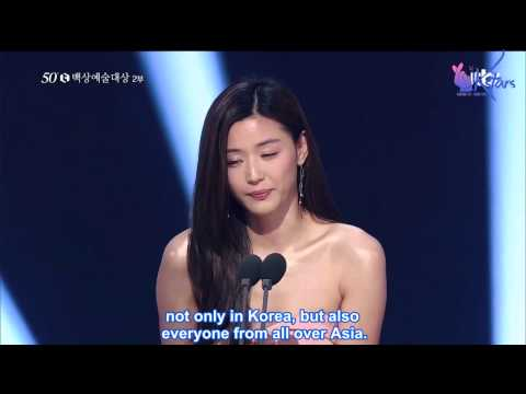 Engsub 20140527  Jeon Ji Hyun  Daesang  Award  50th Baeksang Award