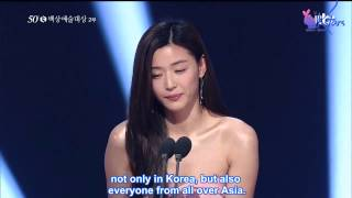 Video [Engsub] 20140527 - Jeon Ji Hyun - Daesang  Award - 50th Baeksang Award download MP3, 3GP, MP4, WEBM, AVI, FLV April 2018