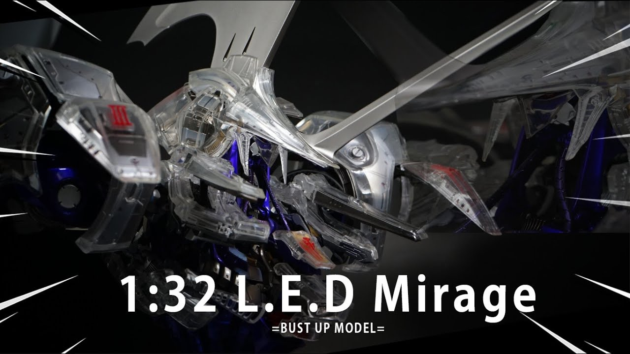 【FSS】1:32 L.E.D Mirage Full Build | モーターヘッド レッドミラージュ製作!!
