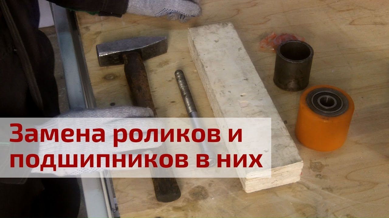 гидравлическая тележка boss инструкция по ремонту