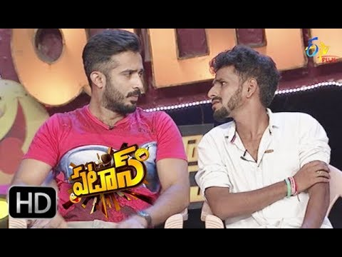 Patas | Saddam Hussein Performance | 13th November 2017 | ETV Plus
