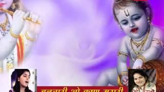 Banwari O Krishna Murari || Jaya Kishori || Superhit Krishna Bhajan || 2015 #SpiritualActivity