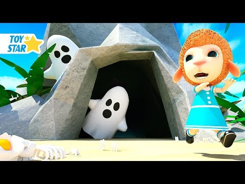 New 3D Cartoon For Kids 娄 Dolly And Friends 娄 Ghost Monster in the Cave #52
