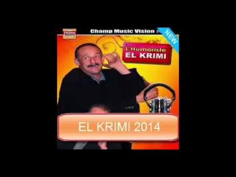 El Krimi 2014   Skitchat Hazliya VOL 2  لكريمي جديد 2015