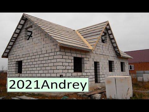 видео: Крыша и стропила, своими руками  фильм - 14