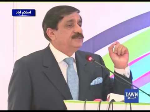 Nasir Khan Janjua At Business Forum Islamabad