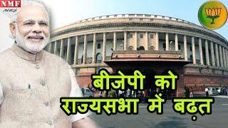 BJP को Rajya Sabha में बढ़त लेकिन Majority से अभी भी पीछे