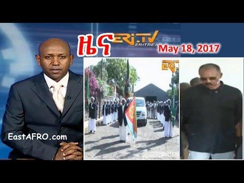 Eritrean News ( May 18, 2017) |  Eritrea ERi-TV
