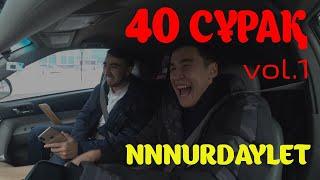 40 СҰРАҚ - NNN NURDAYLET (БІРІНШІ ТОЛЫҚ СҰХБАТ)