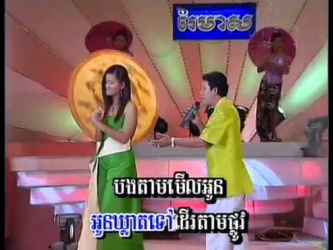 RM SP DVD 06 36. Pnher Snae Nov Pailin-Vanneth