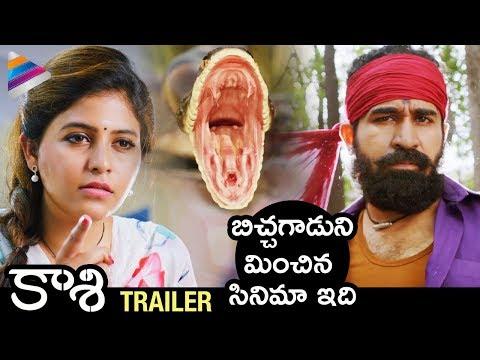 Kaasi Movie Trailer   Vijay Anthony's Kaasi Trailer   Vijay Antony   Anjali   Sunainaa   #Kaasi