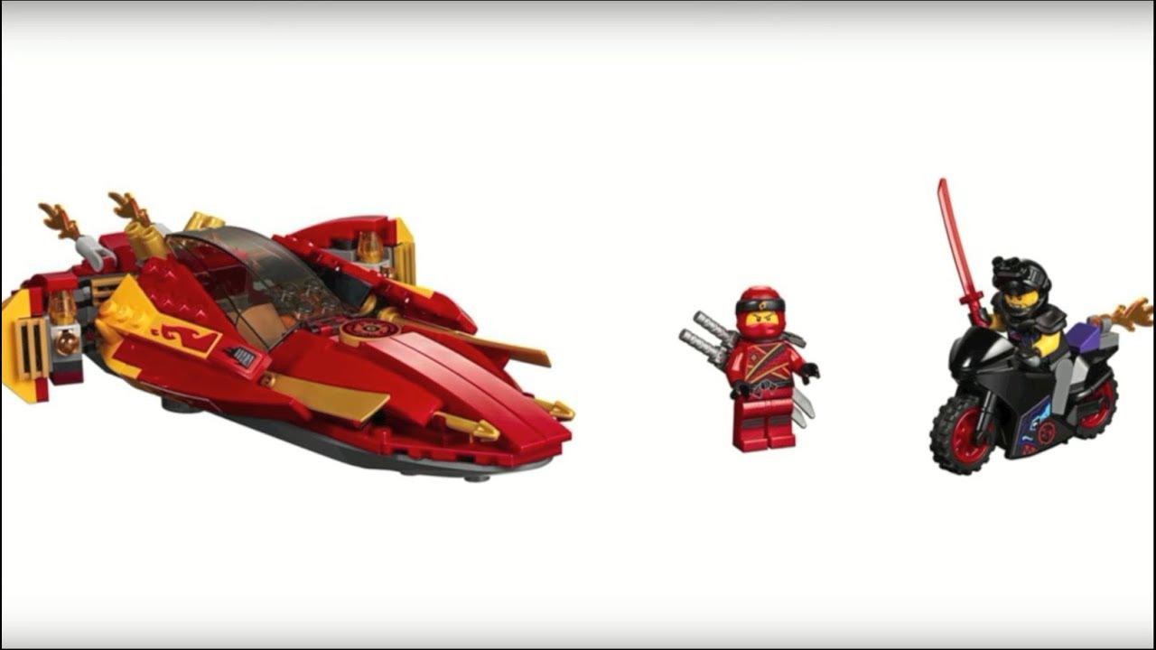 Tout les sets lego ninjago de la saison 8 youtube - Lego ninjago nouvelle saison ...