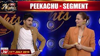 Nausheen Shah and Mohsin Abbas Haider Playing Dumb Charades | BOL Nights with Ahsan Khan | Peekachu