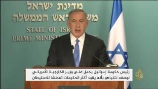 تصريحات كيري تثير انتقادات رئيس الوزراء الإسرائيلي