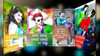 Rasarkeli Bharatara Janasankhya Badhijiba Abhiman Full Screen Status New Odia 2019