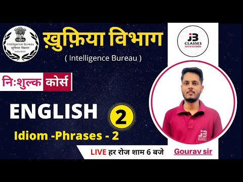 2) Intelligence Bureau 2021 ( ib acio ) | English Class | Idiom - Phrases - 2