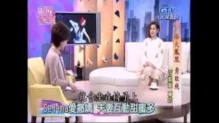 2015.02.14 新聞會客室 - Selina 任家萱專訪
