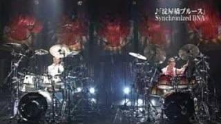 Synchronized DNA(Akira Jimbo & Hiroyuki Noritake)