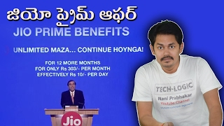 Jio Prime Offer Launched || Rs.303 Unlimited Data, Calls, Apps, for 1 Year || Telugu || Tech Logic