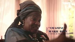 Papa Wemba et Amazone, une histoire d'amour