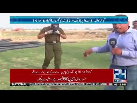 Gujranwala- 2 robbers killed in police encounter