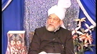 Urdu Tarjamatul Quran Class #23, Al-Baqarah verses 201 to 214