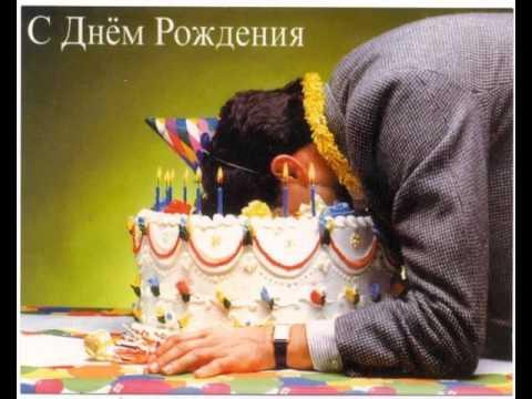 С Днем Рождения Внука
