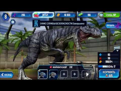 Jurassic World Динозавры прохождение #2.Игры Динозавры Юрский Мир.Dinosaurs walkthrough game