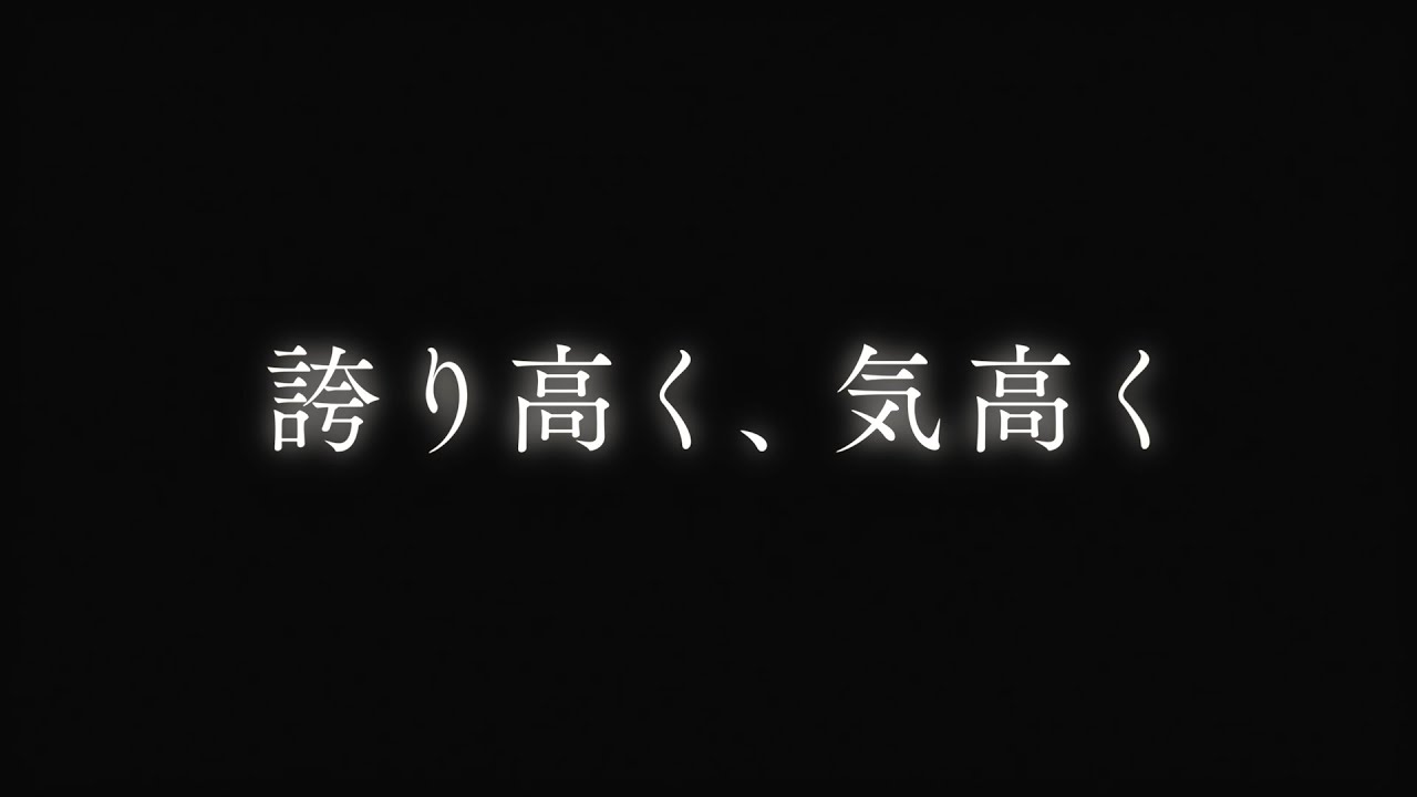 劇場版「BanG Dream! Episode of Roselia Ⅰ : 約束」 CM-封面