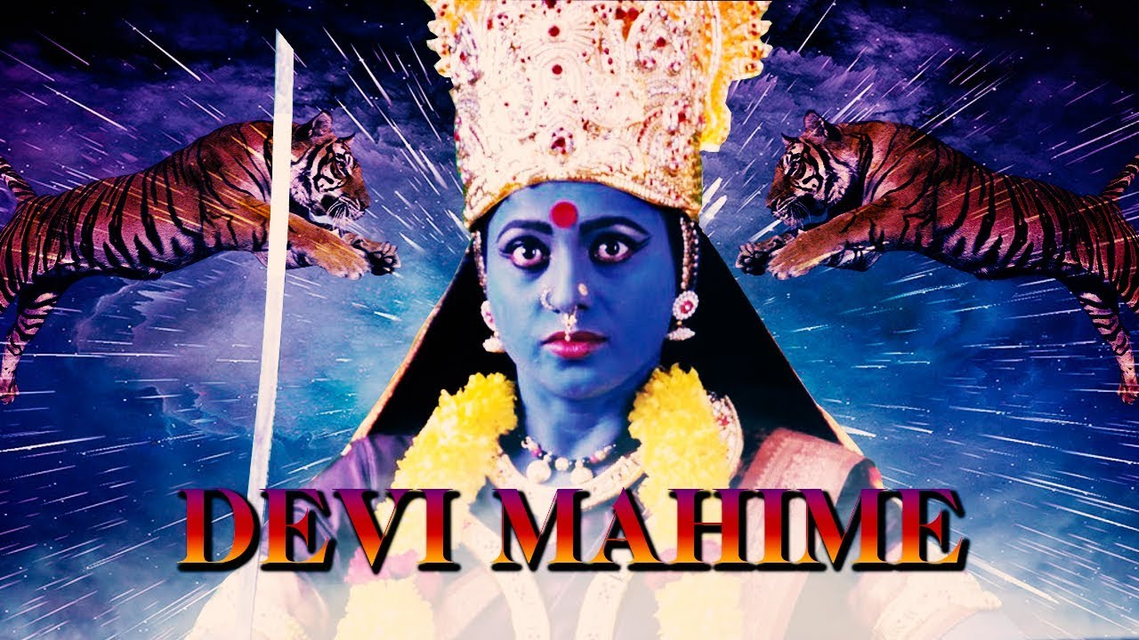 Devi Mahime Latest Hindi Dubbed Movie 2018 | New Hindi Dubbed South Devotional Movies
