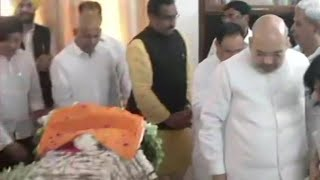 Sushma Swaraj Death Amit Shah pays last respects to former foreign minister at her residence