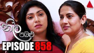 Neela Pabalu (නීල පබළු) | Episode 858 | 18th October 2021 | Sirasa TV Thumbnail