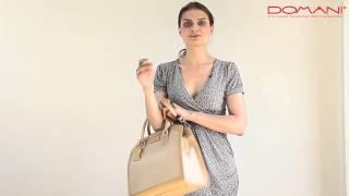 Итальянская сумка Lorenzo Pratto/ Обзоры брендовых сумочек/ Интернет-магазин Domani