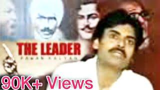 Pawan Kalyan | A True Leader | WhatsApp Status Video