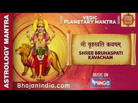 Kavacham - Sri Guru<br><iframe title=