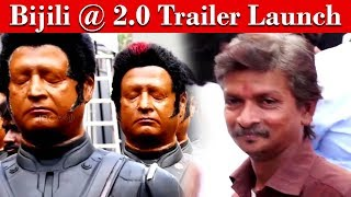 2.0 Trailer Launch Event | Rajini Fans Celebration